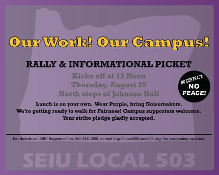 SEIU-Rally-Flyer